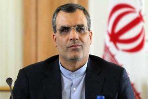 إيران تبدي إستنكارها لتسليط عقوبات جديدة عليها