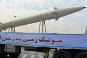 عقوبات جديدة على إيران بسبب برنامج الصواريخ الباليستية