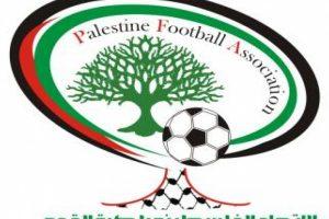 الأمانة الإتحاد الفلسطيني لكرة القدم تجتمع لبحث ممارسات الإحتلال