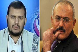 الحوثي وصالح : الإعلان عن تكوين مجلس سياسي لحكم اليمن