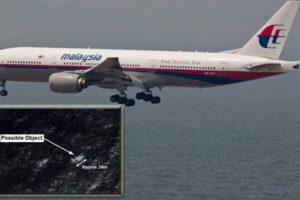 الكشف عن سر الطائرة الماليزية المنكوبة في منزل الطيار