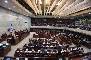 النواب العرب في الكنيست معرضون للإقصاء بعد إقرار قانون جديد