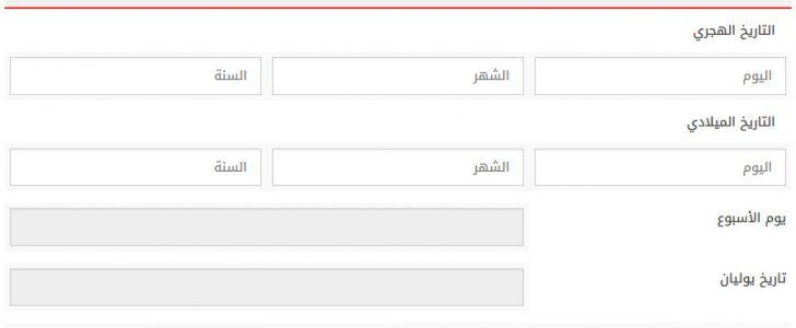 ربط كن حذرا قناة تحويل عربي انجليزي Dsvdedommel Com