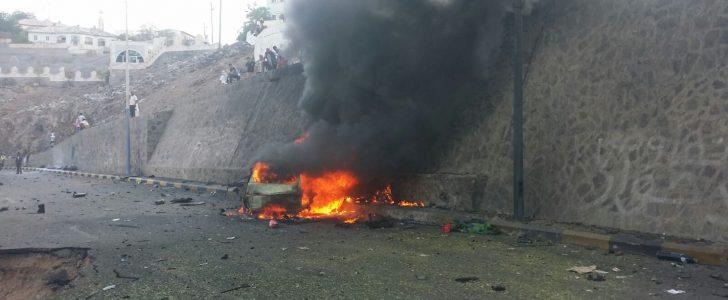 مقتل أربعة أشخاص وإصابة ستة آخرين في تفجير إستهدف قوات الأمن اليمنية