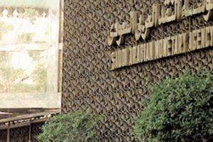 مؤسسة النقد العربي السعودي تقدم توضيحات حول الإصدار الجديد للعملات