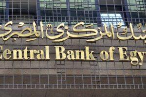 تواصل خسائر الجنيه المصري مقابل الدولار الأمريكي