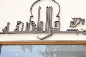 """إختتام فعاليات اليوم النوبي بندوة """" حمزة علاء الدين ساحر العود """""""