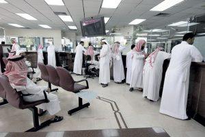 أرباح المصارف السعودية تصل إلى 11.6 مليار في الربع الثاني