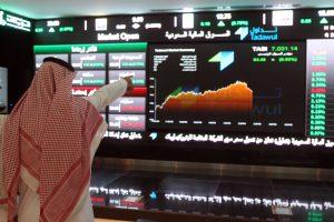 سوق الأسهم في السعودية : إنطلاق العمل بنظام العمولات الجديد