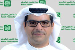 التمويل الكويتي : تضرر المصارف على المدى المتوسط والبعيد أمر مستبعد