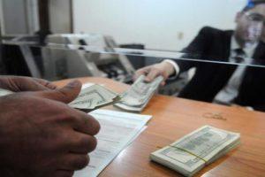 مسؤول مصري : إغلاق نحو 40 بالمئة من شركات الصرافة في البلاد