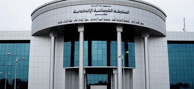 مجلس القضاء الأعلى في العراق يفتح تحقيق حول إتهامات بالفساد
