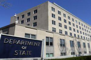 وزارة الخارجية الأمريكية تتهم تنظيم الدولة الإسلامية بالوحشية