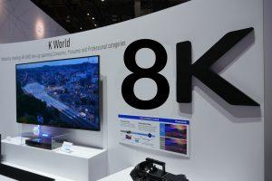 الإذاعة الوطنية اليابانية : بداية البث بتقنية 8K في اليابان