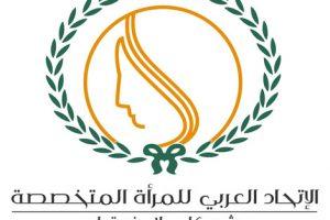 إستعدادات لإطلاق أول مسابقة ثقافية للمناطق العشوائية في العالم العربي
