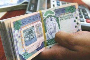 السعودية ثالثة كأكبر الإحتياطيات النقدية بعد كل من الصين واليابان
