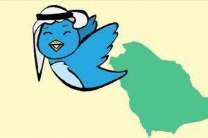 تويتر والإجازة الصيفية في المملكة العربية السعودية