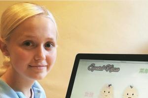 بريطانية تحقق مبلغ 48 ألف جنيه إسترليني مقابل تسمية أطفال الصين !