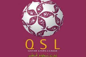 دوري نجوم قطر : عقد الإجتماع الفني للدوري في النسخة الجديدة