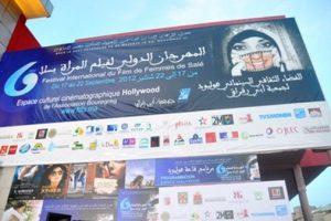 المهرجان الدولي لفيلم المرأة في سلا بمشاركة 12 فيلما روائيا طويلا