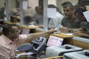 العراق : إرجاء بيع سندات بقيمة 2 مليار دولار حتى بداية العام المقبل