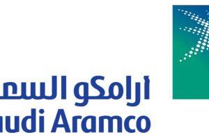 إنطلاق الجهات المختصة التركية في تجهيز ملف فرص الإستثمار لصالح أرامكو