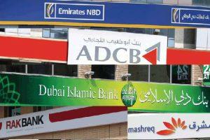 تقرير : بنوك الإمارات تعمل بجد من أجل تبني أفضل الممارسات الأمنية
