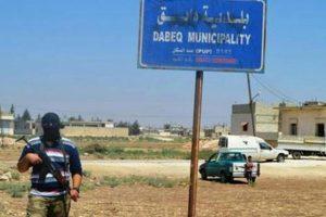 سيطرة مسلحي المعارضة السورية على بلدتي صوران ودابق