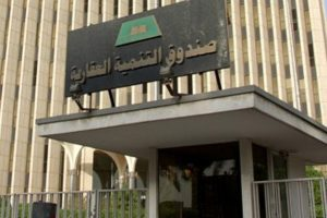 مفاجئات سارة للمواطنين السعوديين يحضرها صندوق التنمية العقارية