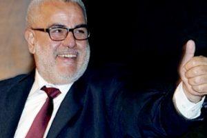 المغرب : عبد الإله بن كيران يعلن عن نيته إجراء مشاورات مع أحزاب أخرى