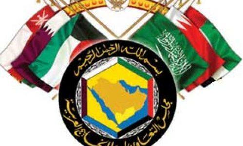 مجلس التعاون الخليجي يندد بإطلاق ميليشيا الحوثي لصاروخ بالستي على مكة
