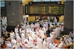 خالد الجناحي : 38.2 % نسبة حجم إستثمارات المصارف الإسلامية الخليجية
