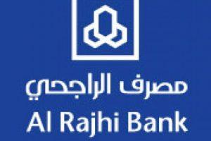 إرتفاع أرباح مصرف الراجحي الفصلية إلى 2.09 مليار ريال سعودي