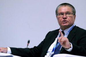 روسيا : إعتقال وزير التنمية الإقتصادية في حالة تلبس في قضية رشوة