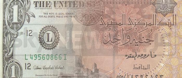 الجنيه المصري مقابل الريال السعودي : تسجيل مبلغ 5.75 جنيه مصري عند البيع
