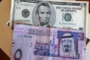 الريال السعودي مقابل الدولار : 3.7505 ريال سعودي مقابل 1 دولار أمريكي