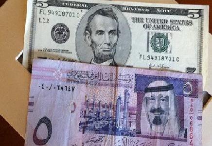 الريال السعودي مقابل الدولار 3 7505 ريال سعودي مقابل 1 دولار