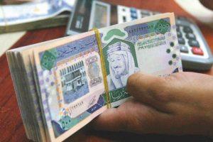 الريال السعودي مقابل الدولار : 3.7505 ريال سعودي مقابل الدولار الأمريكي