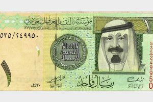 الريال السعودي مقابل الدولار : 5.75 جنيه مصري عند البيع في السوق السوداء