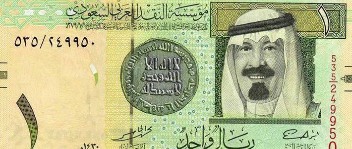 الريال السعودي مقابل الدولار : الريال يساوي اليوم الخميس 0.2667 دولار أمريكي
