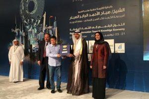الكويت : إختتام أعمال الملتقى العالمي للمعلوماتية 2016 يوم أمس الأربعاء