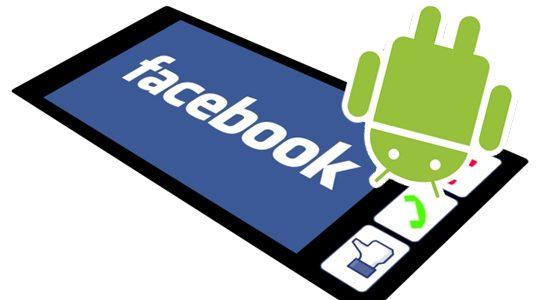تعرف كم يستهلك تطبيق فيس بوك من عمر بطاريتك كل يوم !