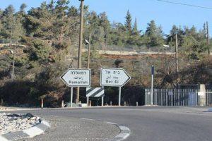 فلسطين : تواصل إغلاق حاجز بيت إيل العسكري في شمال رام الله