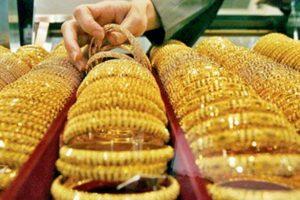 سعر الذهب في مصر : قيمة الجنيه الذهب تصل إلى نحو 4400 جنية مصري