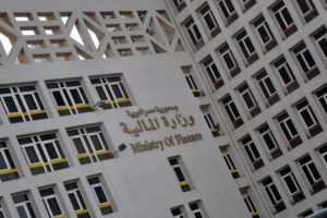 مصر : إصدار سندات بقيمة 4 مليار دولار أمريكي في بورصة إيرلندا