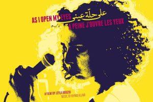 """جائزة الأفلام الأوروبية """"لوكس"""" ترشح الفيلم التونسي """"على حلة عيني"""""""