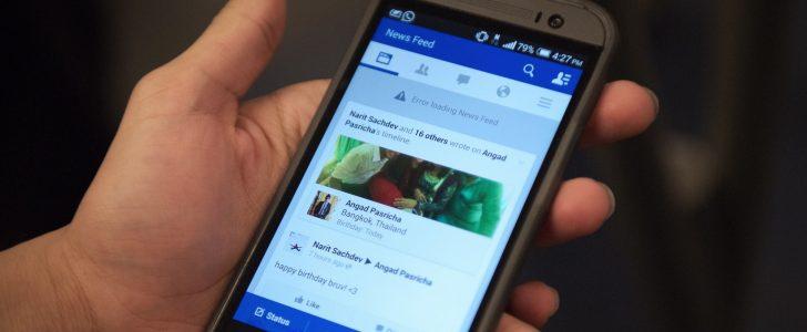 الإعلان عن عدد مستخدمي فيس بوك من الهاتف الجوال فقط !