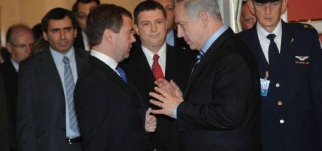 """إتفاق روسي إسرائيلي على وقف إنتشار الأسلحة النووية ومكافحة """"الإرهاب"""""""