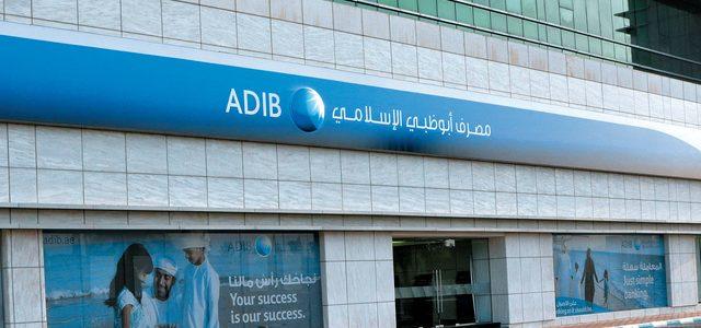الجنية المصري مقابل الريال السعودي : أعلى سعر في مصرف أبو ظبي الإسلامي
