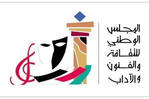 تحديد شهر مارس القادم لإنطلاق مهرجان الكويت السينمائي